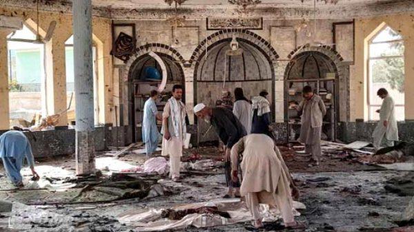 আফগানিস্তানে মসজিদে ভয়াবহ বিস্ফোরণ, নিহত ৫০